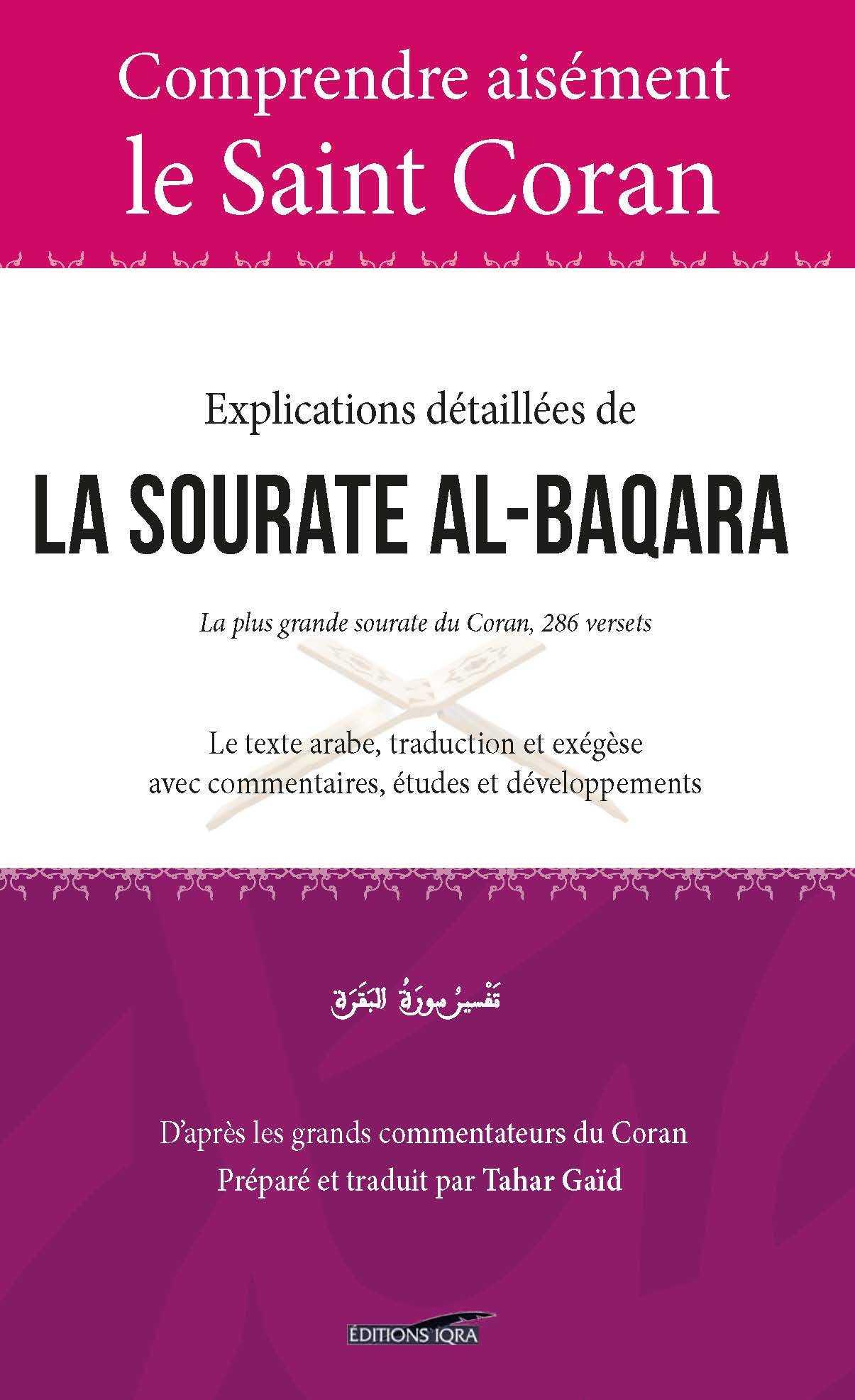 COMPRENDRE AISEMENT LE SAINT CORAN : EXPLICATIONS DETAILLEES DE LA SOURATE AL-BAQARA
