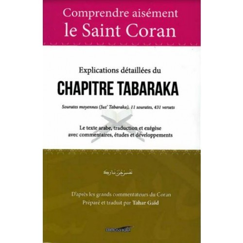 COMPRENDRE AISEMENT LE SAINT CORAN : EXPLICATIONS DETAILLEES DU CHAPITRE TABARAKA