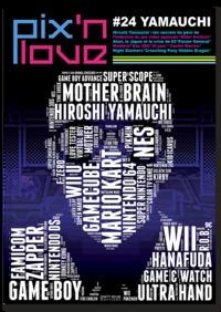 PIX'N LOVE N 24 - HIROSHI YAMAUCHI