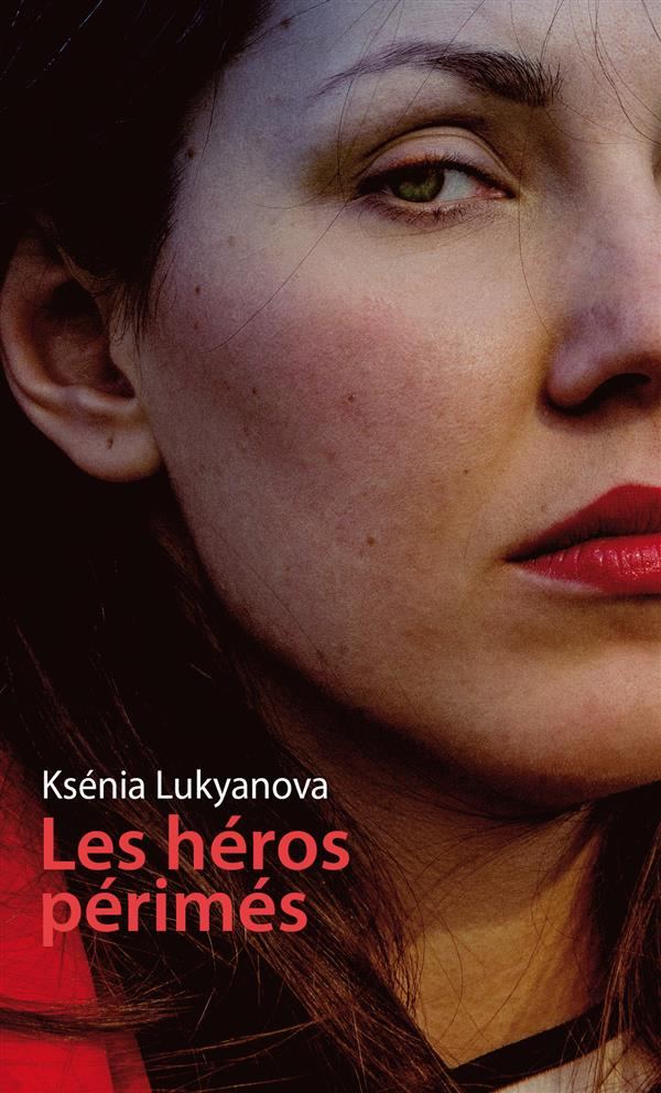 LES HEROS PERIMES