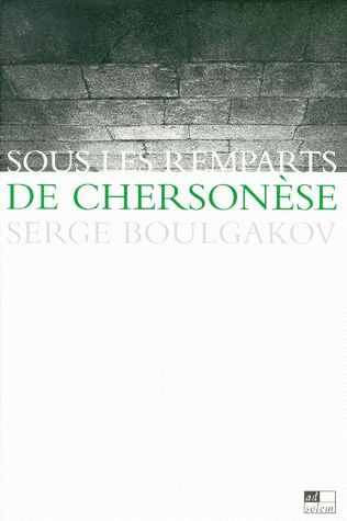 SOUS LES REMPARTS DE CHERSONESE