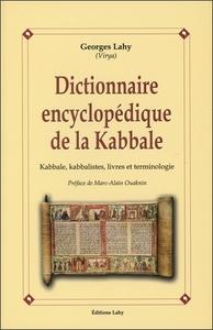DICTIONNAIRE ENCYCLOPEDIQUE DE LA KABBALE