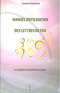 MANUEL D'UTILISATION DES LETTRES DE FEU