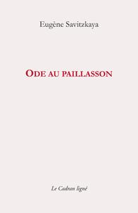 ODE AU PAILLASSON