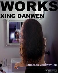 XING DANWEN WORKS /ANGLAIS