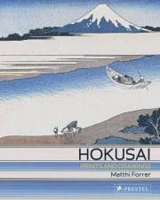 HOKUSAI PRINTS AND DRAWINGS (NEW ED) /ANGLAIS