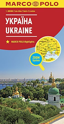 UKRAINE 1 : 800 000