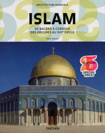 AD-25 WARCH ISLAM