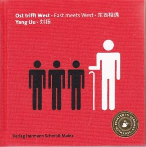 YANG LIU EAST MEETS WEST /ANGLAIS/ALLEMAND/CHINOIS
