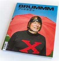 BRUMMM #02 /ANGLAIS