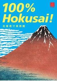 100% HOKUSAI ! /JAPONAIS