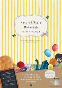 NATURAL STYLE MATERIALS /JAPONAIS