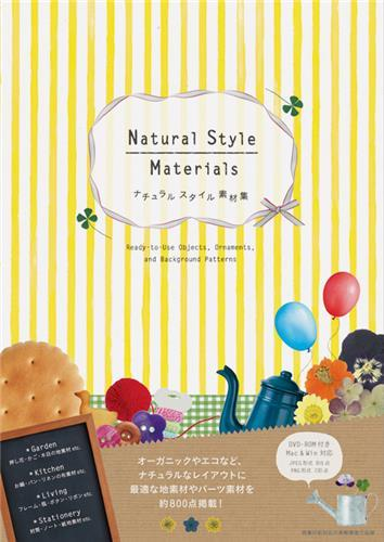 NATURAL STYLE MATERIALS /JAPONAIS