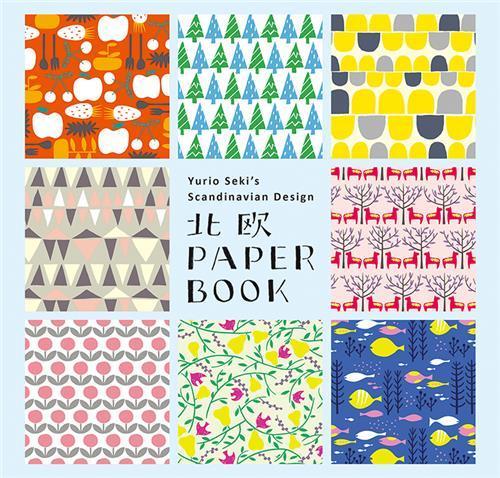 YURIO SEKI'S SCANDINAVIAN DESIGN PAPER BOOK