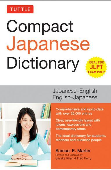 TUTTLE COMPACT JAPANESE DICTIONARY (NEW ED) /ANGLAIS