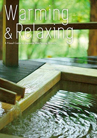 WARMING & RELAXING /ANGLAIS