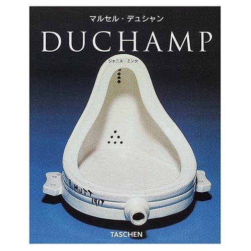 KA-DUCHAMP -JAPONAIS-