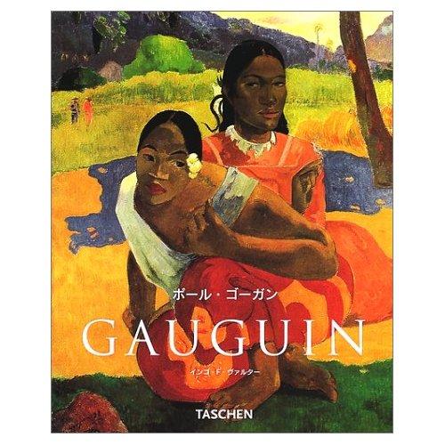 KA-GAUGUIN -JAPONAIS-