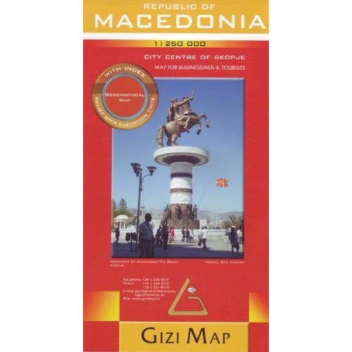 MACEDONIA  1/250.000 (GEOGRAPHICAL)