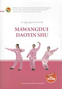MAWANGDUI DAOYIN SHU