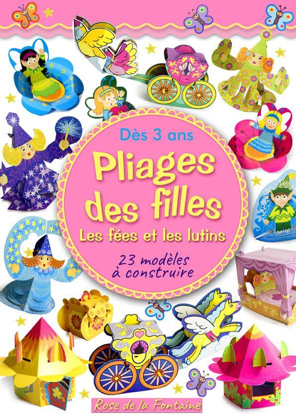 PLIAGES DES FILLES
