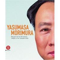 YASUMASA MORIMURA REQUIEM FOR THE XX CENTURY /ANGLAIS