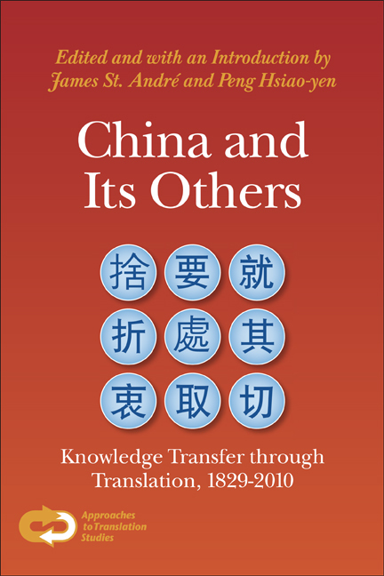 CHINA AND ITS OTHERS