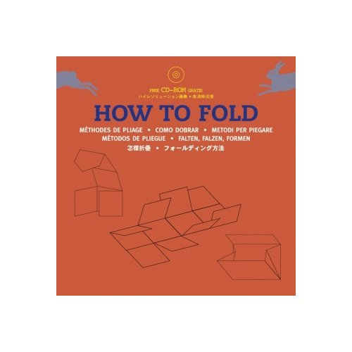 HOW TO FOLD (COMMENT PLIER)