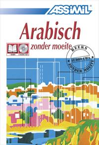 PACK CD ARABISCH ZONDER MOEITE