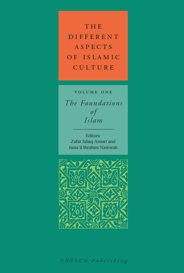 THE DIFFERENT ASPECTS OF ISLAMIC CULTURE FOUNDATIONS OF ISLAM-VOL 1