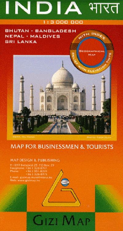 INDIA  1/3M  (GEOGRAPHICAL)