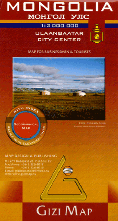 MONGOLIA  1/2M (GEOGRAPHICAL)