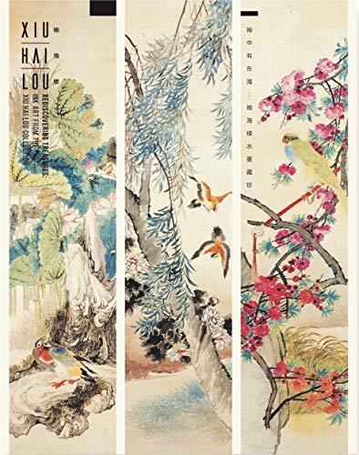 REDISCOVERING TREASURES INK ART FROM THE XIU HAIL LOU COLLECTION /ANGLAIS/CHINOIS