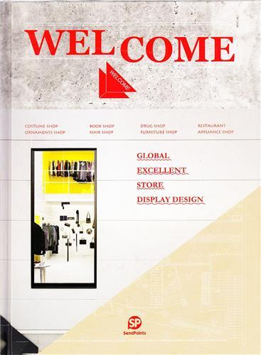 WELCOME GLOBAL EXCELLENT STORE DISPLAY DESIGN /ANGLAIS