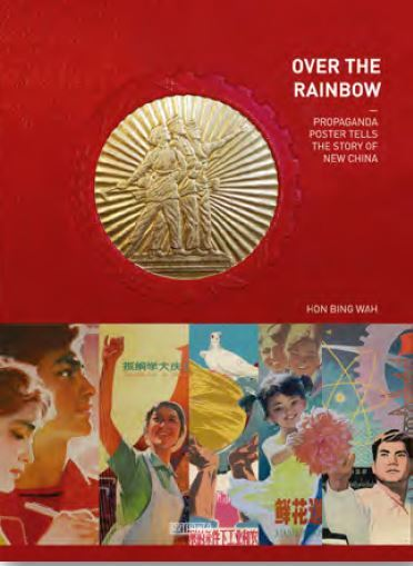 OVER THE RAINBOW  PROPAGANDA POSTER TELLS THE STORY OF NEW CHINA /ANGLAIS