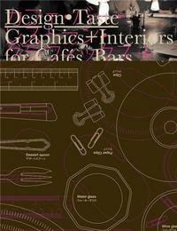 DESIGN TASTE /ANGLAIS