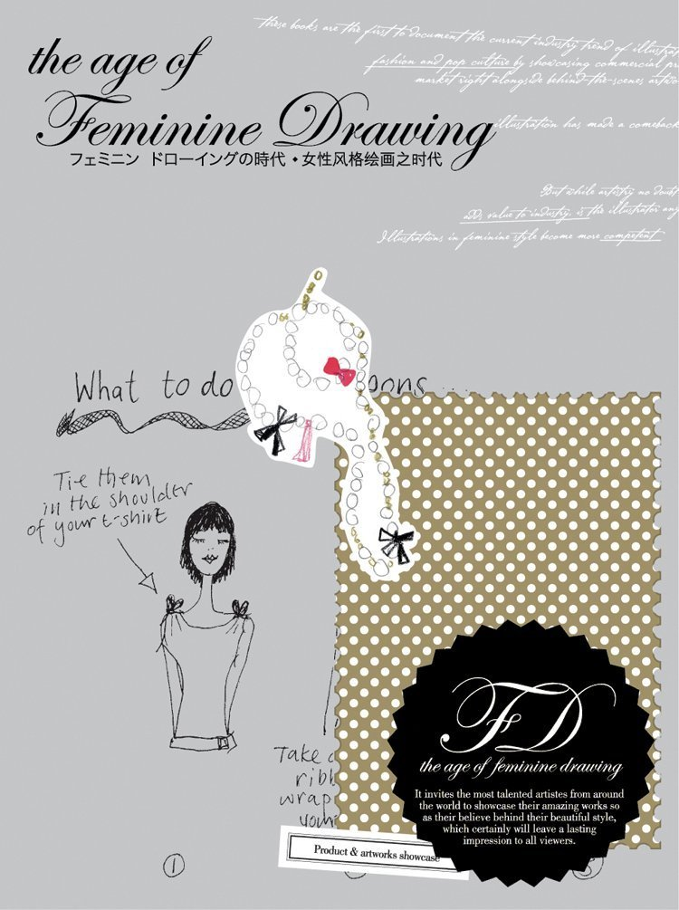 THE AGE OF FEMININE DRAWING /ANGLAIS