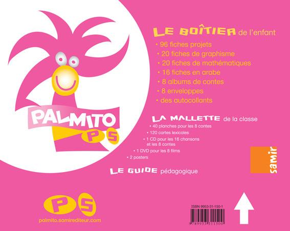 PALMITO PS - BOITIER