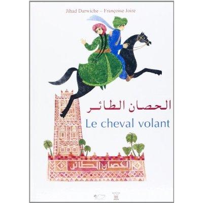 LE CHEVAL VOLANT