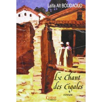 CHANT DES CIGALES (LE)