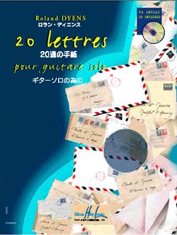 LETTRES (20) + CD --- GUITARE