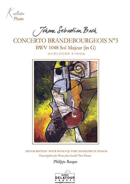 CONCERTO BRANDEBOURGEOIS N03  BWV 1048 POUR 2 PIANOS