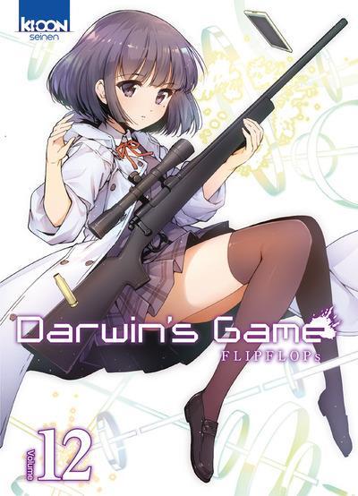 DARWIN'S GAME T12