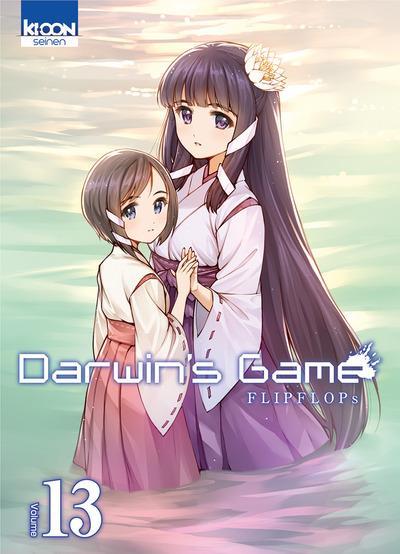 DARWIN'S GAME T13