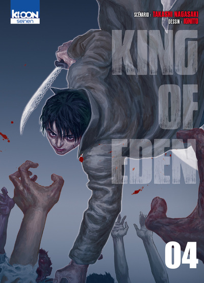 KING OF EDEN T04