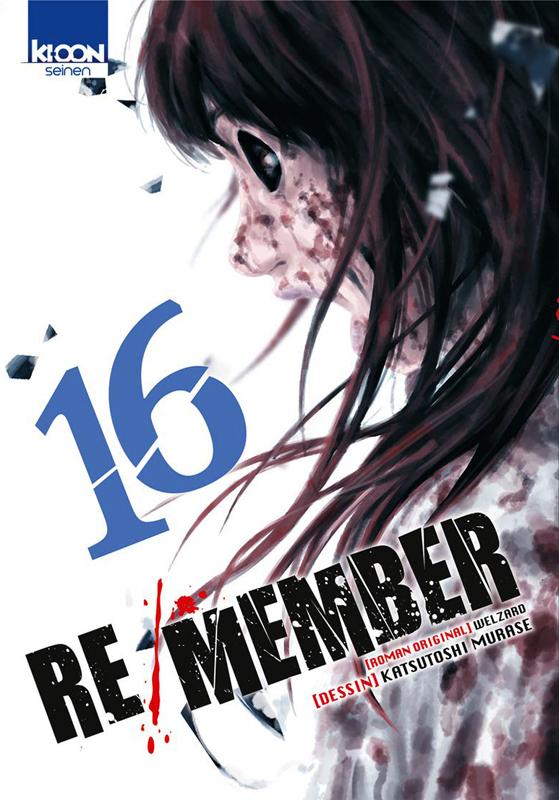 RE/MEMBER T16 - VOLUME 16