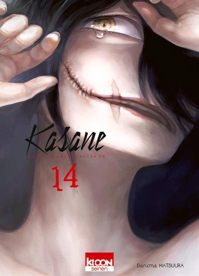 KASANE - LA VOLEUSE DE VISAGE T14 - VOLUME 14