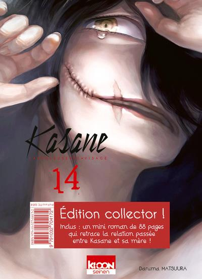 KASANE - LA VOLEUSE DE VISAGE T14 - EDITION COLLECTOR - VOLUME 14