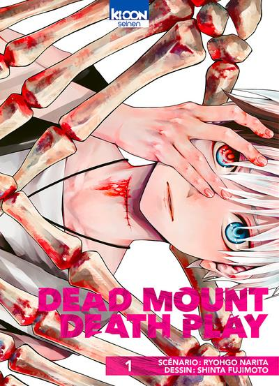 DEAD MOUNT DEATH PLAY T01 - VOLUME 01