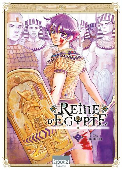KIZUNA/REINE D'EGYPTE - REINE D'EGYPTE T07 - VOL07